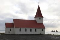 Etappe  Flúðir – Hella – Hvolsvöllur – Seljalandsfoss – Skógafoss – Dyrhólaey – Vík í Mýrdal – Kirkjubæjarklaustur